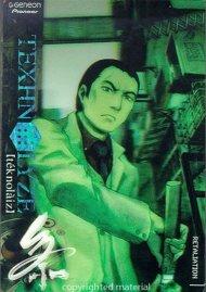 Texhnolyze: Volume 3 - Retaliation