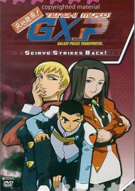 Tenchi Muyo GXP: Volume 6 - Seiryo Strikes Back!
