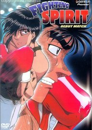 Fighting Spirit: Volume 2 - Debut Match