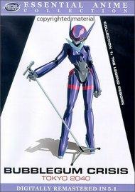 Bubblegum Crisis: Tokyo 2040 #1 - Genesis (Essential Anime)