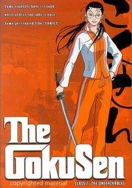 Gokusen, The: Class 1 - The Unteachables