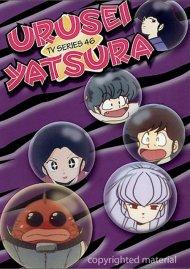 Urusei Yatsura TV-46