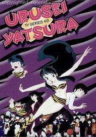 Urusei Yatsura TV-49