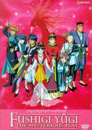 Fushigi Yugi: The Mysterious Play - Volume 4