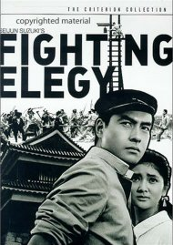 Fighting Elegy: The Criterion Collection