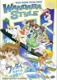Wandaba Style: Volume 1 - Rocket To Stardom