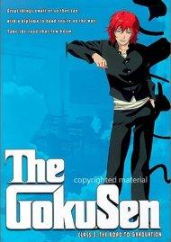 Gokusen, The: Class 3 - The Road To Graduation