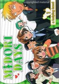 Midori Days: A Helping Hand - Volume 1