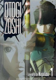 Otogi Zoshi: Volume 1 - Legend Of The Magatama