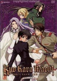 Kyo Kara Maoh!: God(?) Save Our King - Volume 1