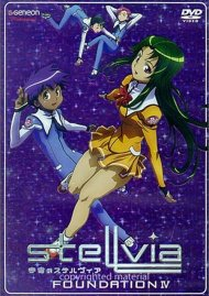 Stellvia Foundation IV