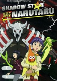 Shadow Star Narutaru: Volume 1 (with Art Box)