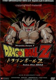 Dragon Ball Z: Vegeto Saga 1 - Into The Wild (Uncut)