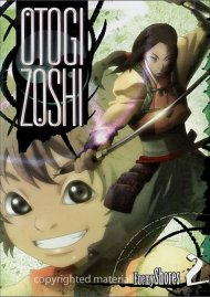 Otogi Zoshi: Volume 2 - Enemy Shores