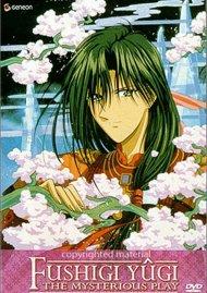 Fushigi Yugi: The Mysterious Play - Volume 6