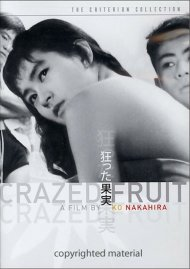 Crazed Fruit: The Criterion Collection