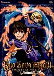 Kyo Kara Maoh!: God(?) Save Our King - Volume 2