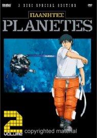 Planetes: Volume 2