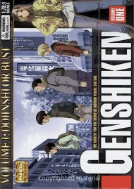 Genshiken: The Society For The Study Of Modern Visual Culture - Vol. 1