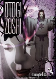 Otogi Zoshi: Volume 3 - Burning the Past