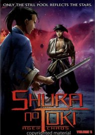 Shura No Toki: Age Of Chaos - Volume 5