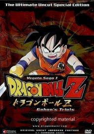 Dragon Ball Z: Vegeta Saga 1 - Gohans Trials (Uncut)