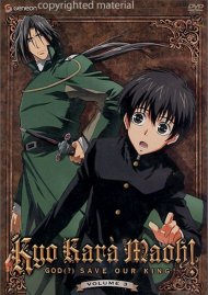 Kyo Kara Maoh!: God(?) Save Our King - Volume 3