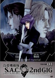 Ghost In The Shell: S.A.C. 2nd Gig Volume 1