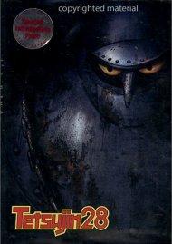 Tetsujin 28: Volume 1 - Monster Resurrection (with Art Box)