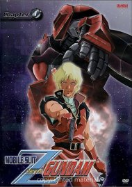 Mobile Suit Zeta Gundam: Chapter 1