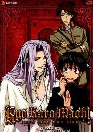 Kyo Kara Maoh!: God(?) Save Our King - Volume 4