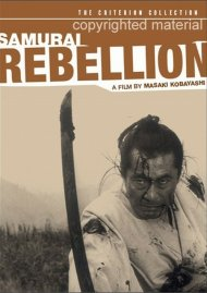 Samurai Rebellion: The Criterion Collection