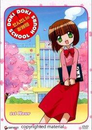 Doki Doki School Hours: 1st Hour