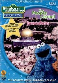 Shalom Sesame: Volume 2