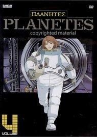 Planetes: Volume 4