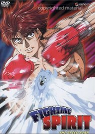 Fighting Spirit: Volume 9 - The Speed Star