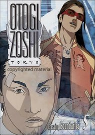 Otogi Zoshi: Volume 5 - Crossing Boundaries