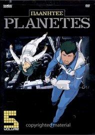 Planetes: Volume 5