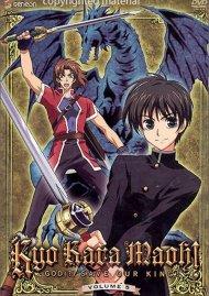 Kyo Kara Maoh!: God(?) Save Our King - Volume 5