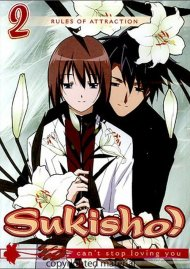 Sukisho: Volume 2 - Rules Of Attraction