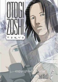 Otogi Zoshi: Volume 6 - Full Circle