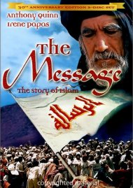Message, The (aka Mohammad, Messenger of God) (30th Anniversary Edition)