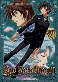 Kyo Kara Maoh!: God(?) Save Our King - Volume 6