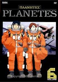 Planetes: Volume 6