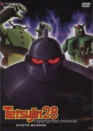 Tetsujin 28: Volume 4 - Kyoto Burns