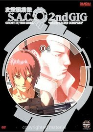 Ghost In The Shell: S.A.C. 2nd Gig Volume 4 - Limited Edition