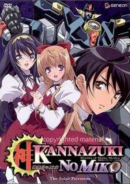 Kannazuki No Miko: Volume 1 - Solar Priestess
