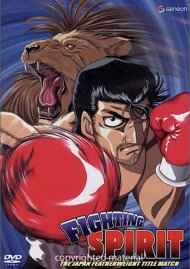 Fighting Spirit: Volume 11 - The Japan Featherweight Title Match