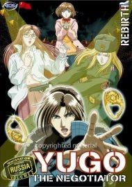 Yugo The Negotiator: Volume 4, Russia 2 - Rebirth
