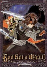 Kyo Kara Moah!: God(?) Save Our King - Volume 7